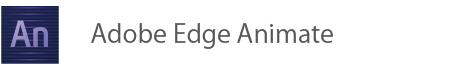 Edge Animateイメージ